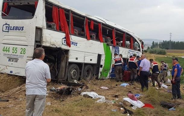 В Турции разбился автобус: пять погибших