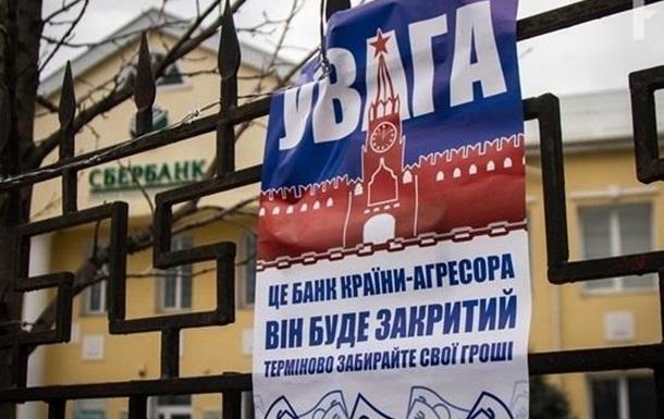 Заявления о блокаде российского бизнеса идет от власти