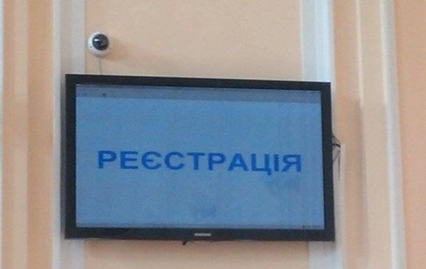 Димова завіса огорнула депутатів: відбулась чергова сесія Тернопільської міської