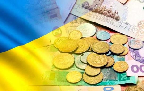Местные бюджеты выросли на 25 миллиардов - Зубко