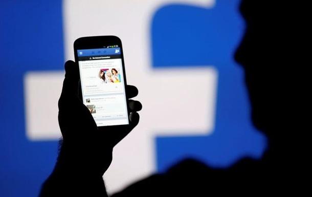 О тёмной стороне Facebook