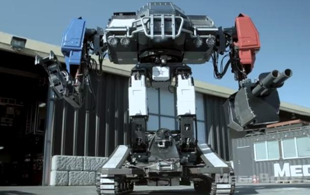 Гігантського бойового робота показали на відео