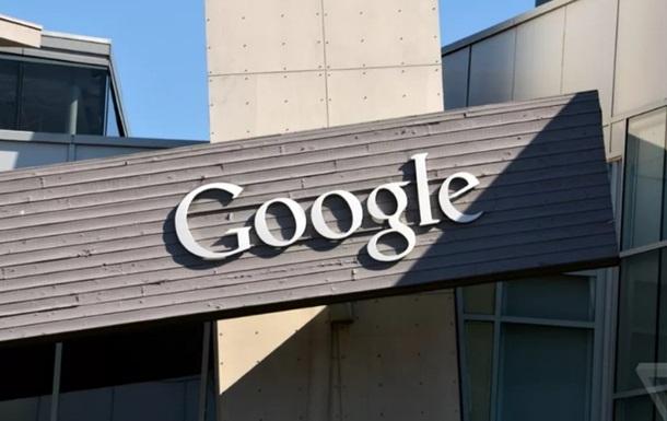 Google звільнив інженера за сексизм