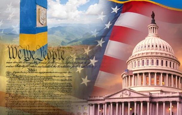Закон о санкциях как новая поправка к Конституции США?