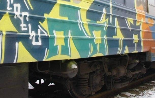 В Киеве неизвестные в масках остановили электричку и разрисовали вагоны