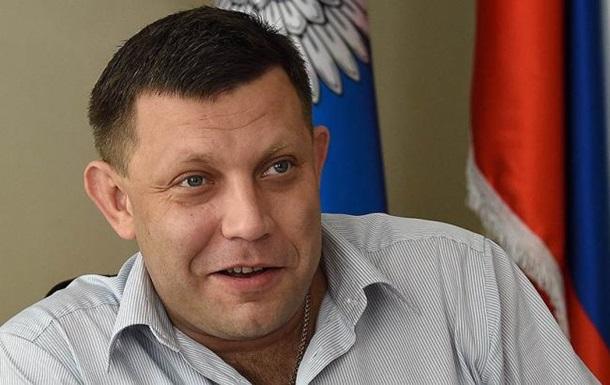 Названия Малороссия не будет: Захарченко передумал