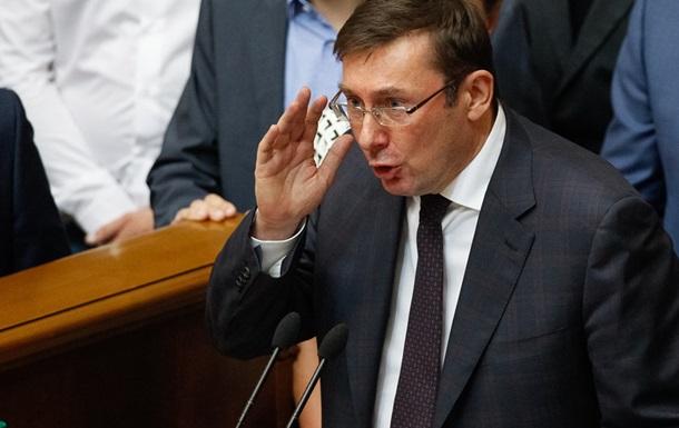 Кортеж Луценка не штрафували за порушення ПДР