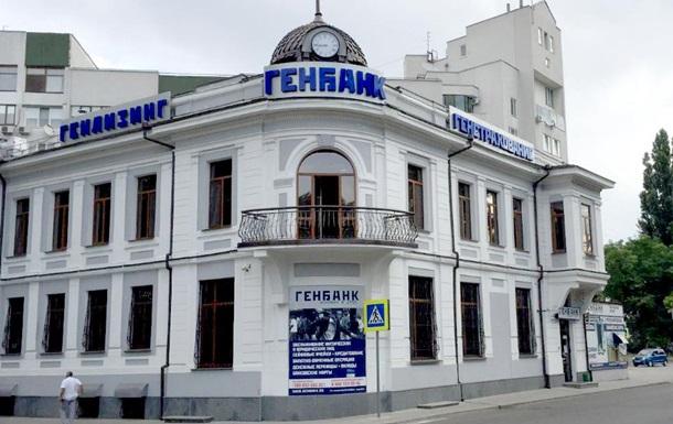 В один из основных банков Крыма ввели временную администрацию