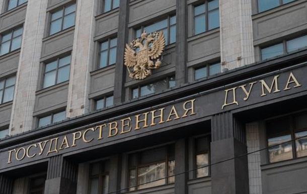 Коррупция в России №0!