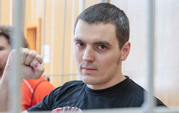 В РФ суд признал журналиста виновным в экстремизме