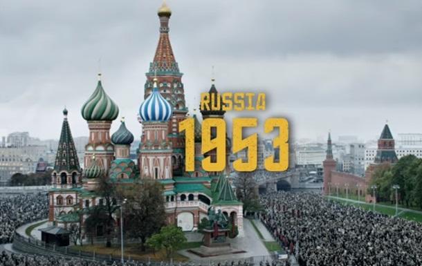 Смерть Сталина: видео