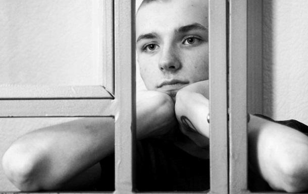 В РФ украинец получил 8 лет по обвинению в терроризме