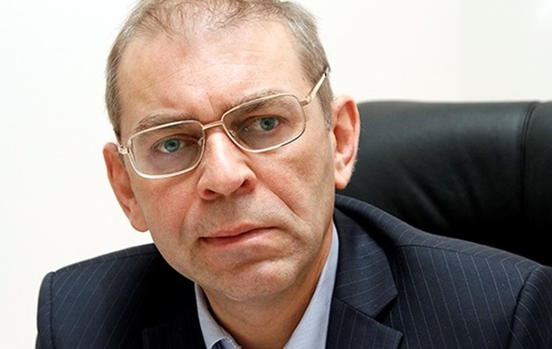 Закрытие дела Пашинского обжаловали