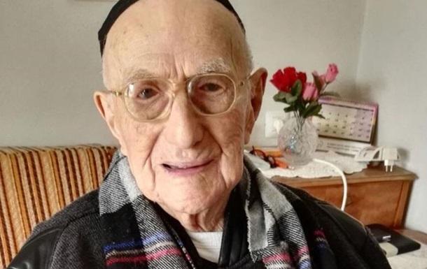 В Израиле умер самый старый мужчина в мире