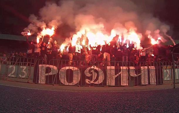 Футбольні ультрас влаштували масову бійку в Києві