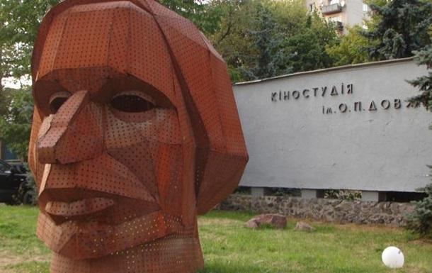 Киевский цирк и киностудия Довженко подлежат приватизации