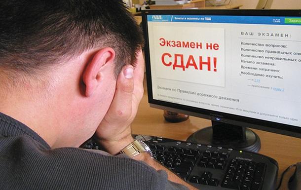 В МВД запустили онлайн-тест на знание ПДД