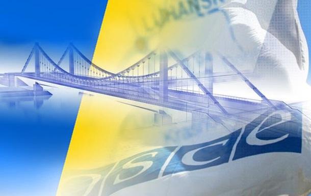 Услышат ли призывы СММ ОБСЕ в Киеве?