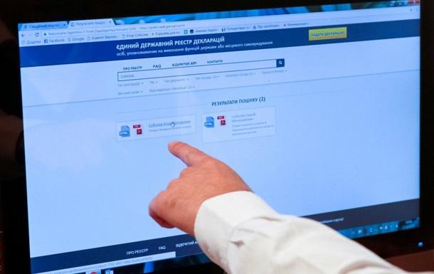 НАПК нашел нарушения в е-декларациях чиновников