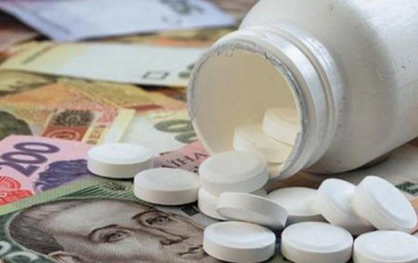 МОЗ почало закупівлю ліків на 2017 рік