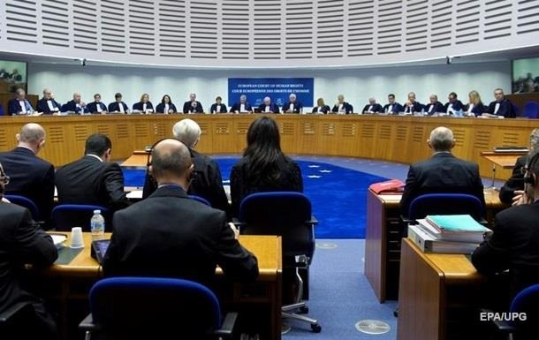У ЄСПЛ майже чотири тисячі справ про Донбас і Крим