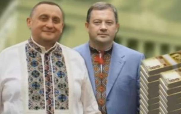 Кому належить Львівщина: розслідування про братів Карабасів