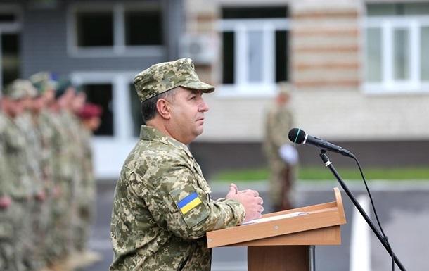 Міністри оборони України і Польщі обговорили ситуацію на Донбасі