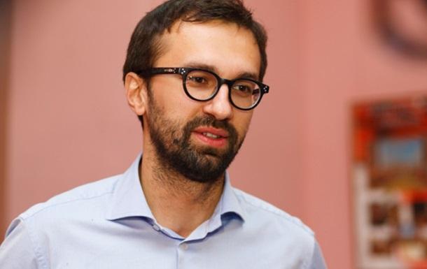 Нардеп Лещенко дал показания ФБР по Манафорту
