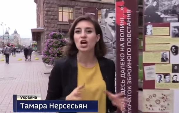 Журналистку России-24 выдворили после Бандерштата
