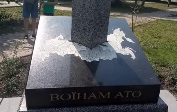 Атовцям відкрили пам ятник у вигляді меча, встромленого в карту РФ