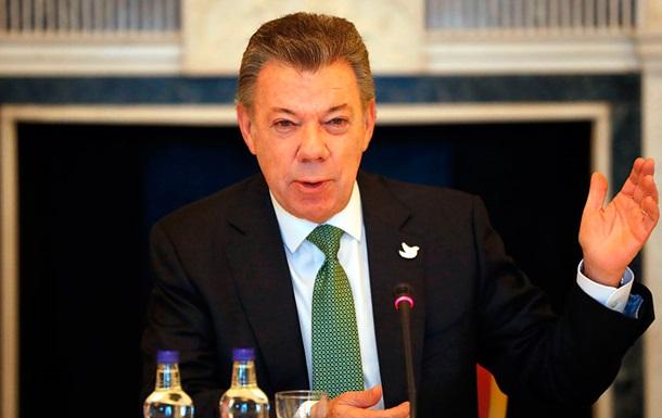 У Колумбії завершився 50-річний конфлікт з повстанцями