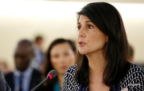 США в ООН: Ірану не можна мати ядерну зброю
