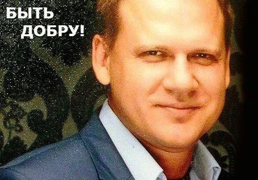 Донбасс - новая Украина!