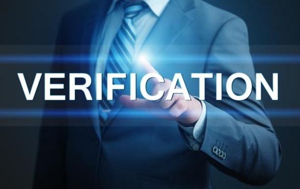Seller Identity Verification – что это и как пройти процедуру?