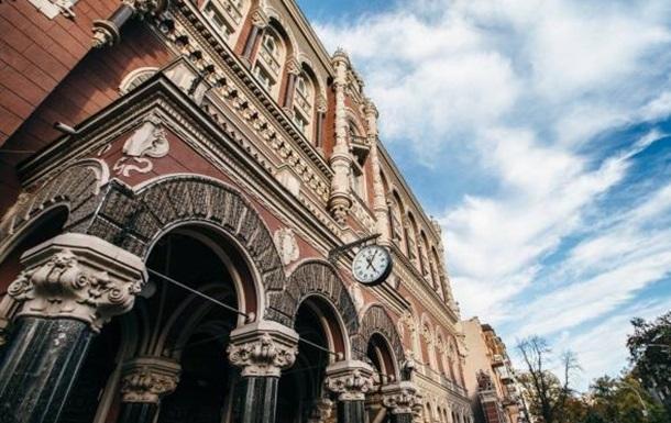 Украинцы начали возвращать деньги в банки