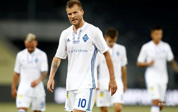 Марітіму - Динамо: 0:0. Онлайн матчу Ліги Європи