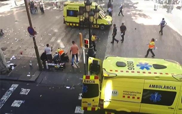 Теракт в Барселоне: украинцы не пострадали
