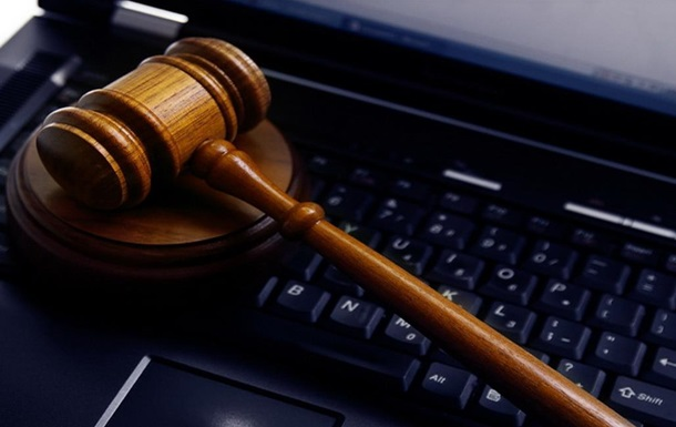 В Китае заработал первый в мире интернет-суд