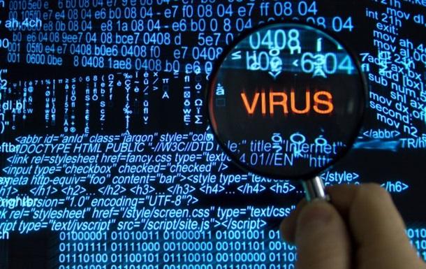 СБУ предупредила о новой мощной хакерской атаке