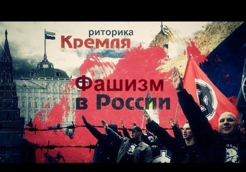 Россия «РАСЦВЕТАЕТ»