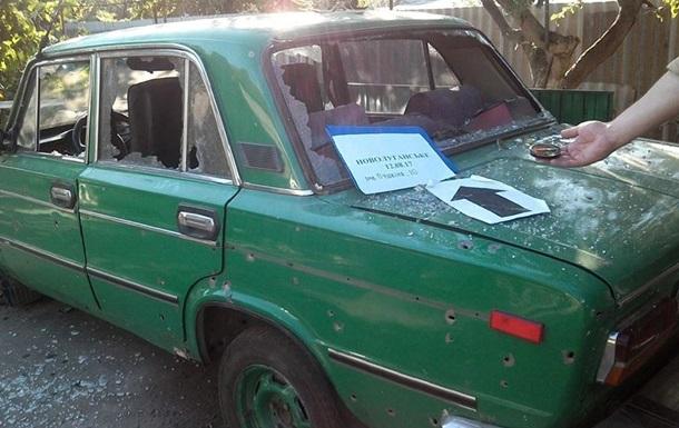 ОБСЕ зафиксировало обстрел Новолуганского
