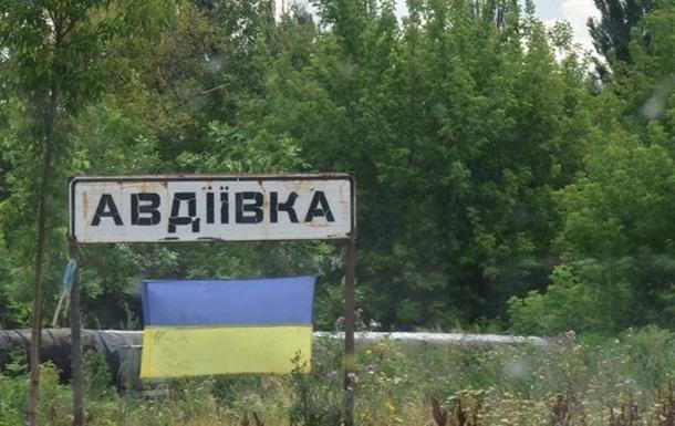 В Авдеевке начали строить газопровод в обход ДНР