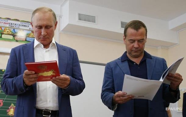 Итоги 18.08: Путин в Крыму, суперпокупка Фирташа