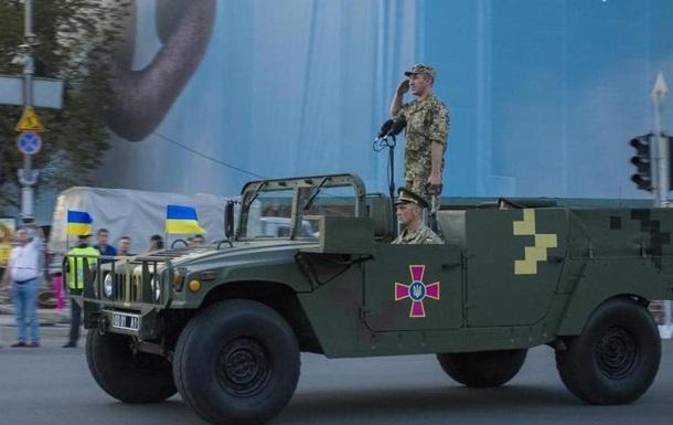 В Киеве прошла репетиция военного парада