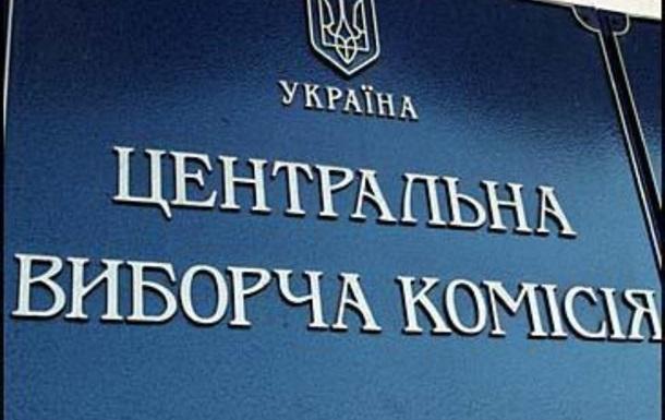 ЦВК призначила на жовтень перші місцеві вибори у 202 ОТГ
