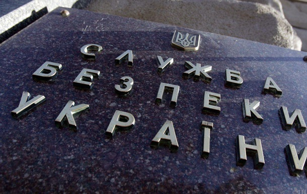 Служба безпеки України в черговий раз віддячила Європі за безвіз!