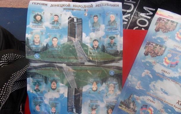 На Черниговщине у пассажира автобуса нашли марки с сепаратистами