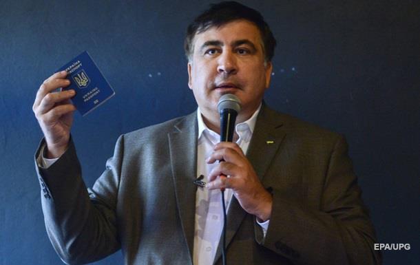 Прорываться через границу. Приключения Саакашвили