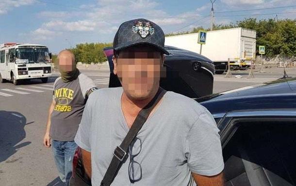 Le SBU a été détenu par un Français qui a volé en Europe 200 millions d euros