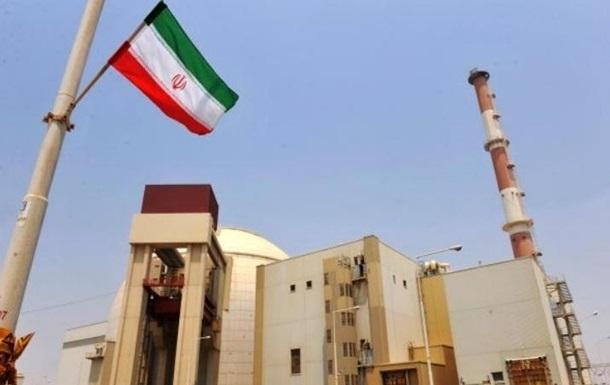 Іран наполягає на компенсації США $ 245 мільйонів
